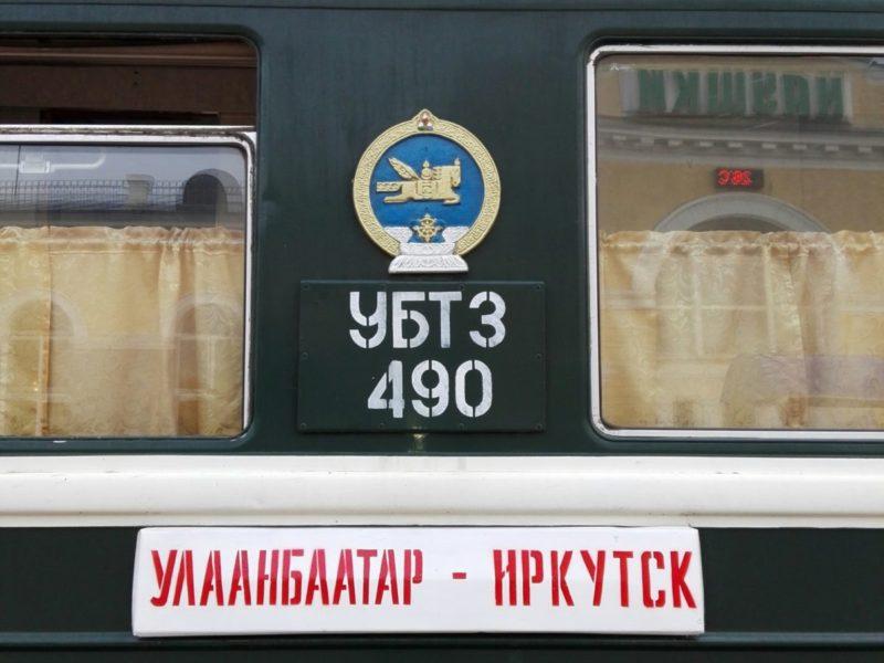 Detail van Trans Siberië Express Ulan Bator - Beijing